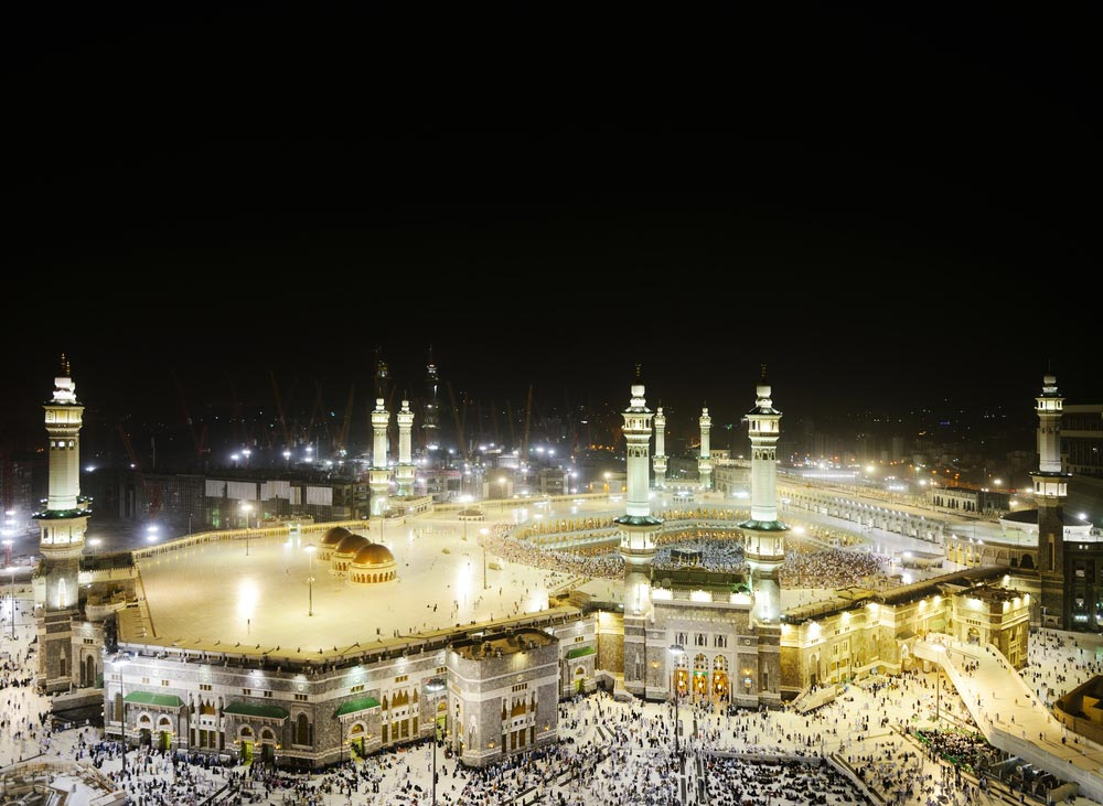 Masjid al-Haram at Mecca