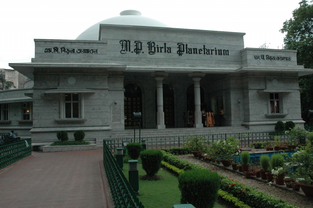 MP Birla Planetarium, Kolkata