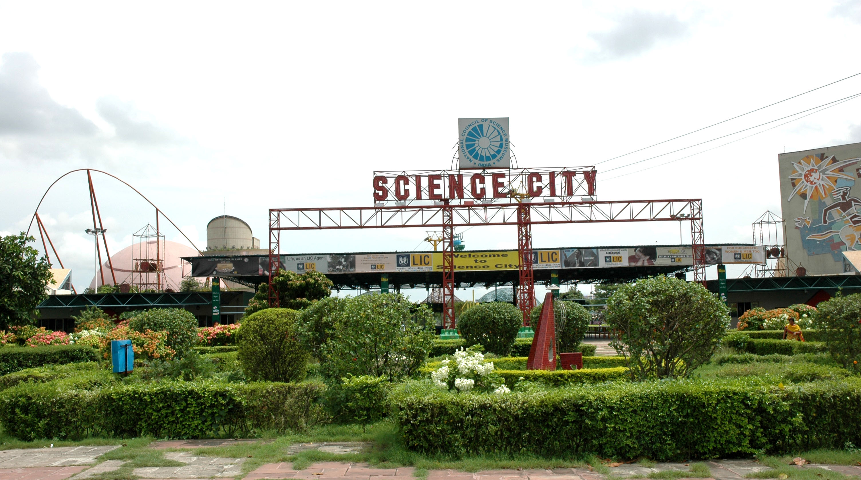 Science City Kolkata India Entry Fee Timings Map