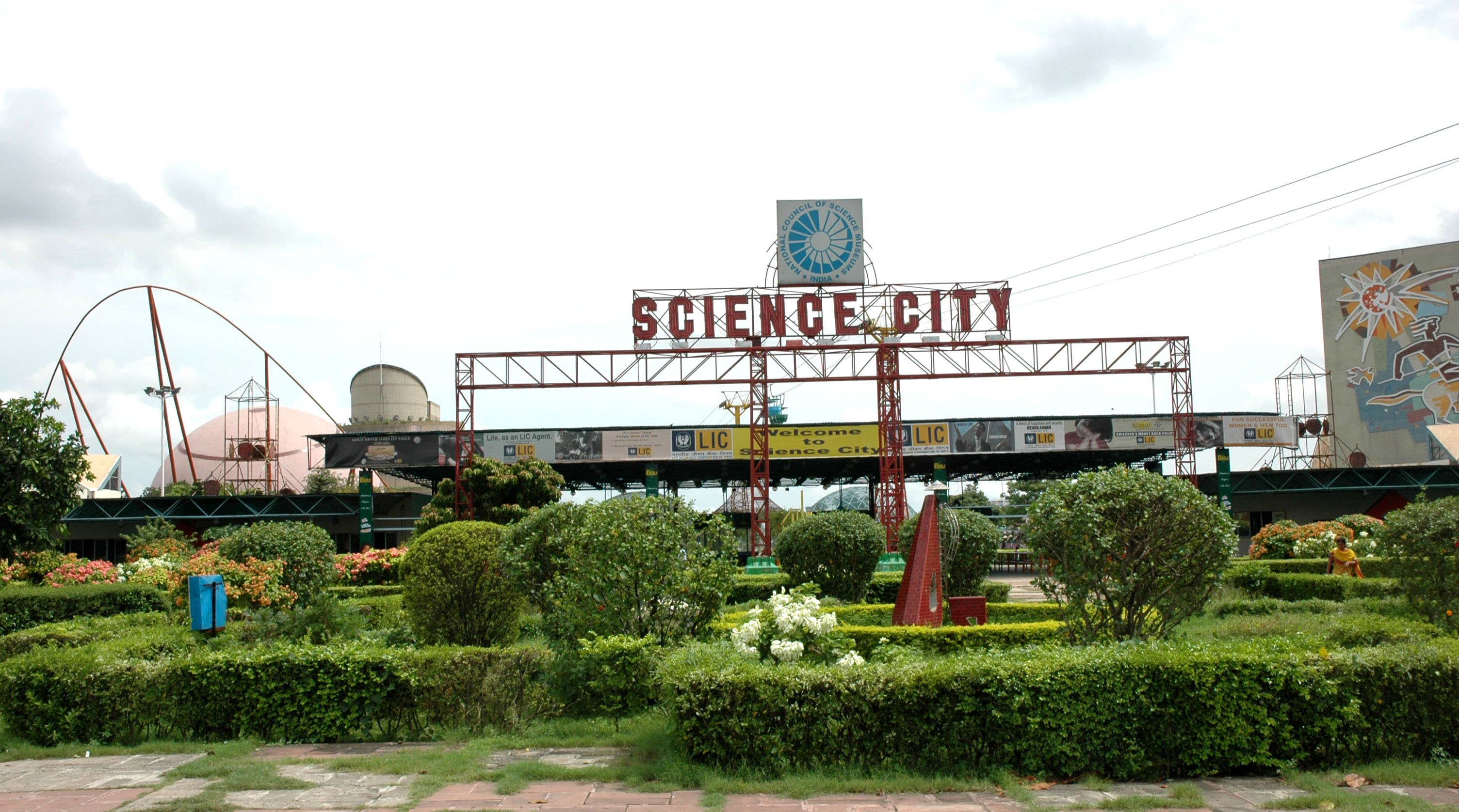 Science City Kolkata, India - Entry Fee, Timings, Map ...