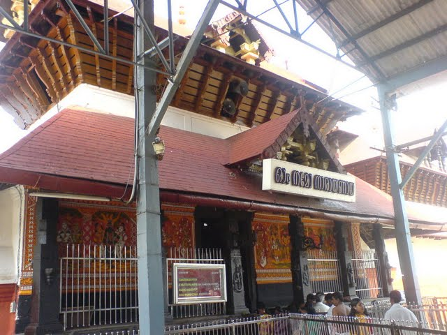 Guruvayur Temple main entrance image