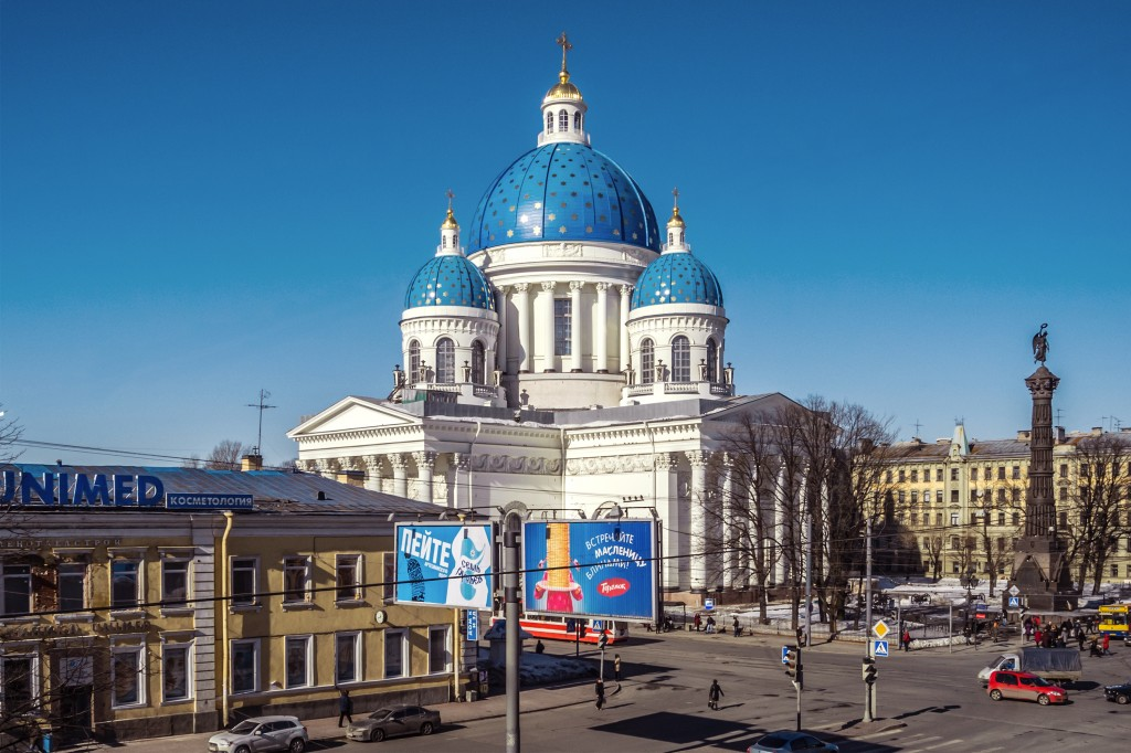 St Petersburg Russia Facts Location Map Hours