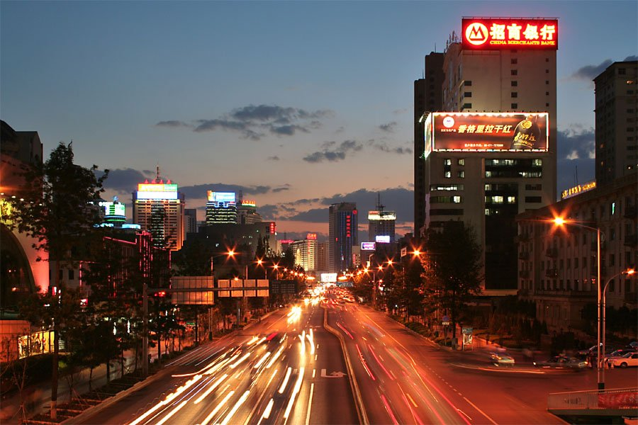 Kunming City, China