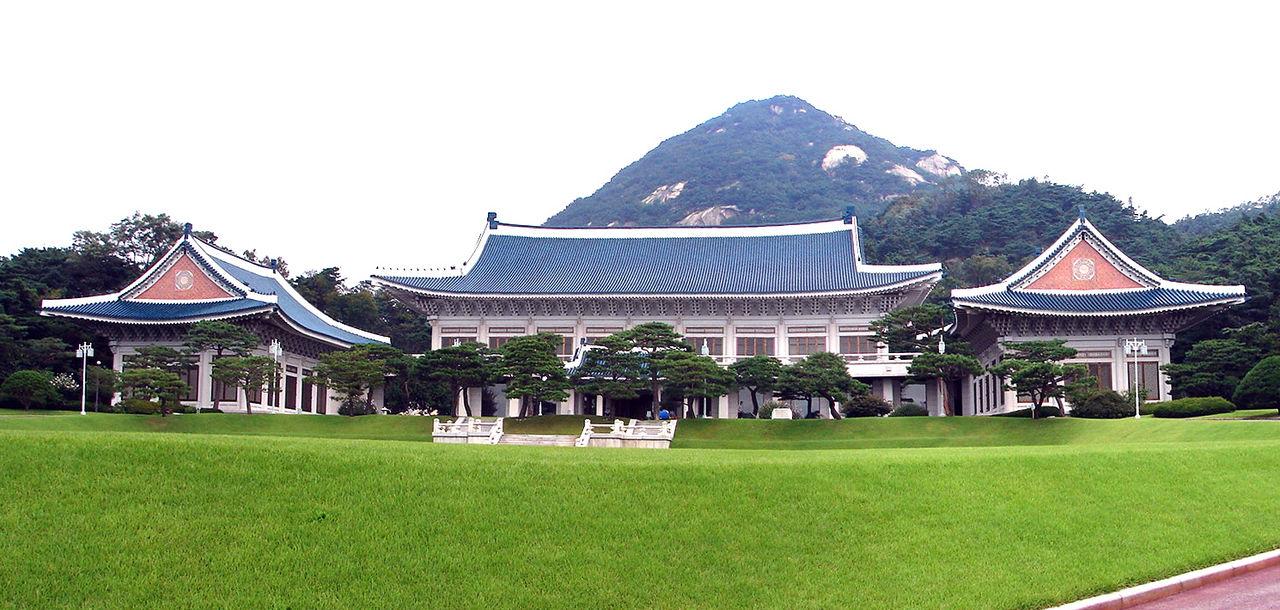 Blue House (Cheongwadae), Seoul