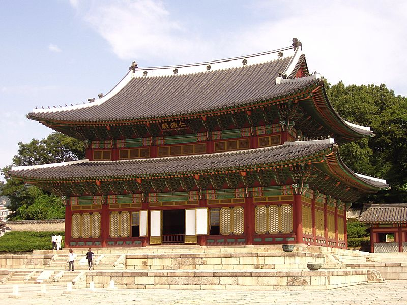 Exterior of Changdeokgung Palace in Seoul