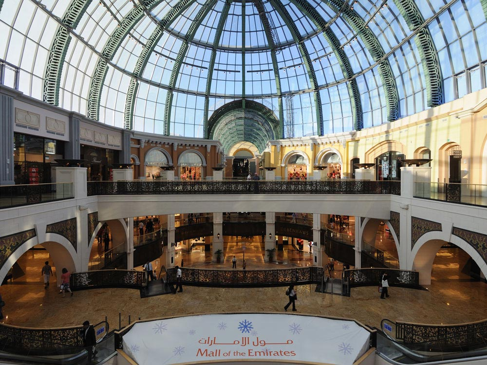 Mall of Emirates, Dubai