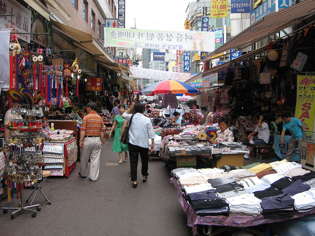 Namdaemun Market Seoul Location Shopping Centres Facts