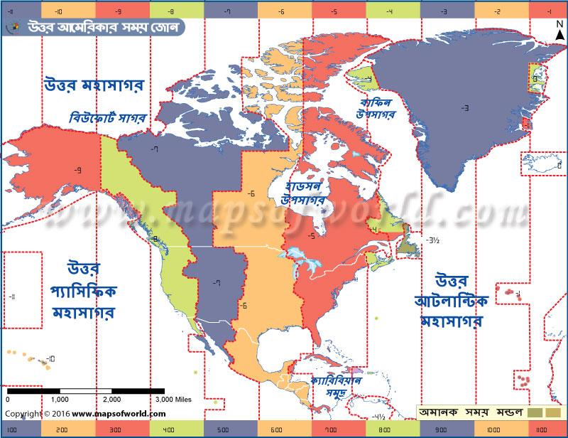north-america-time-zone-bangla