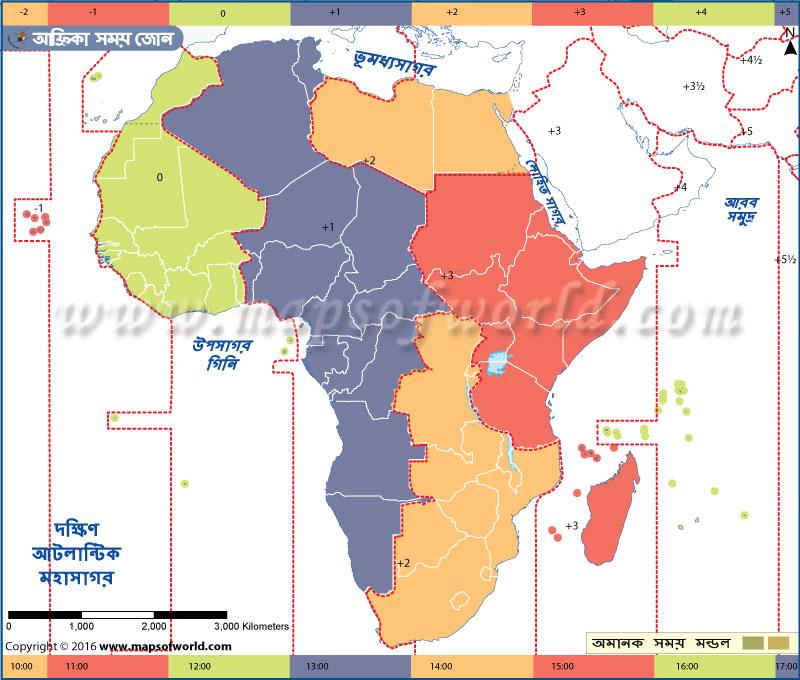 আফ্রিকা সময় মন্ডল ম্যাপ