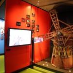 ACMI visitor's Galleries