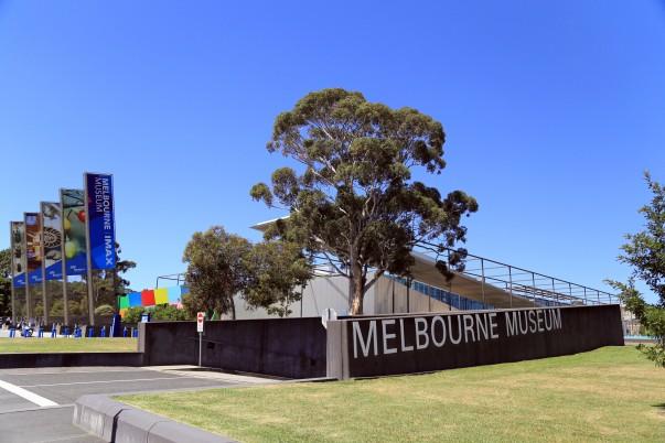 Melbourne Museum Entrance
