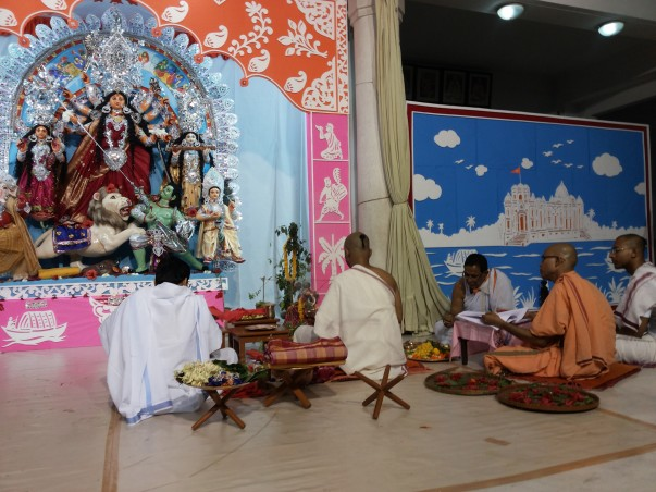 Ongoing ceremony of the Durga Puja at Ramakrishna Mission