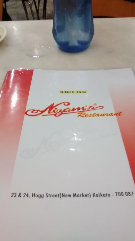 Laminated menu card