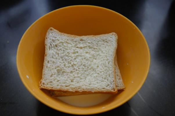 Aji De Gallina - Bread Soaked in Milk