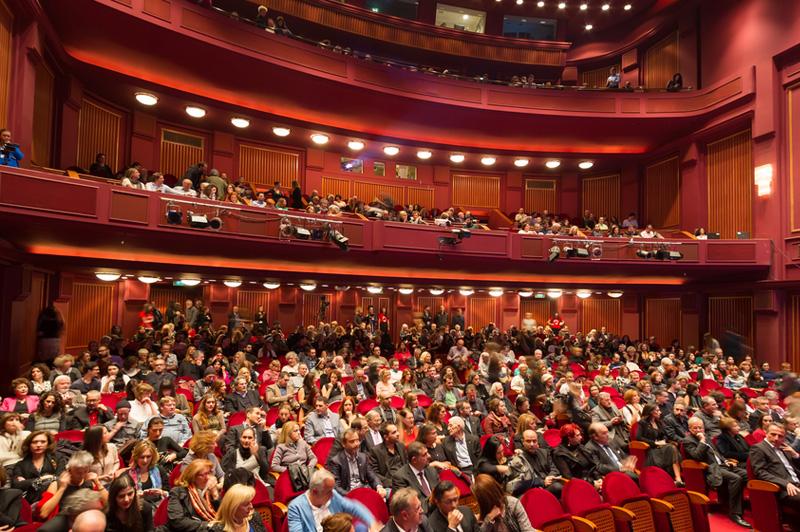 International Film Festival Thessaloniki