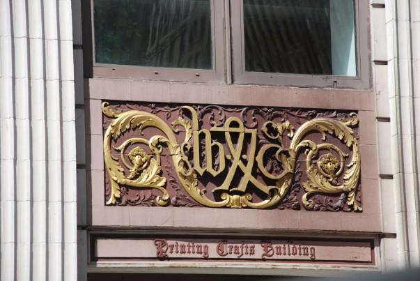 Printing Crafts Building, New York