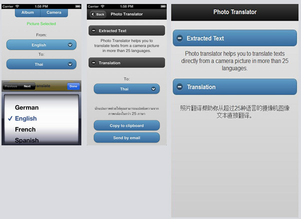 Photo Translator App