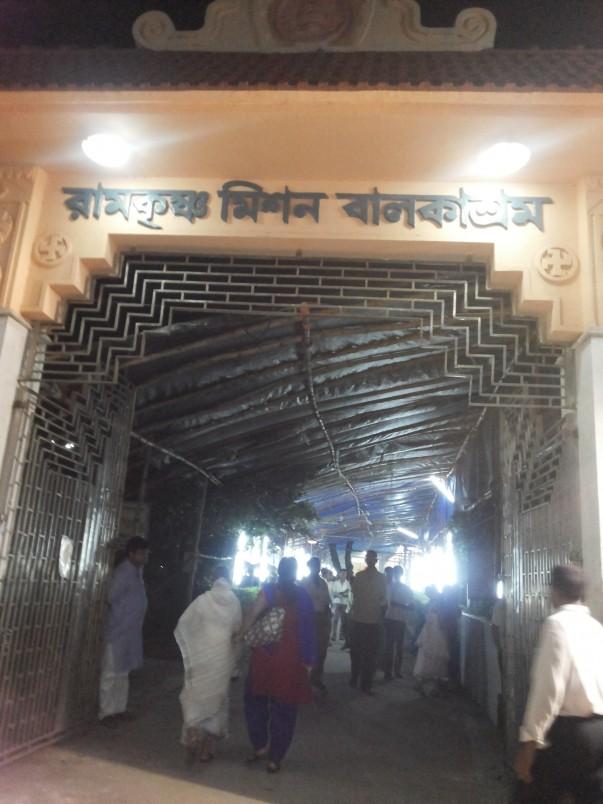 Ramakrishna Mission Entrance