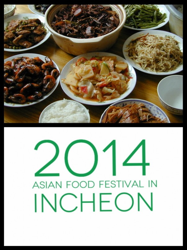 2014 Asian Food Festival in Incheon - A food lover