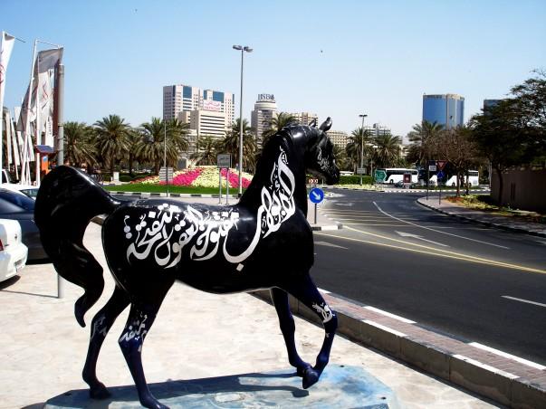 Roadside Attractions, Dubai