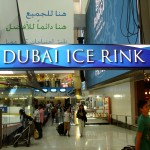 Dubai Ice Rink is world's largest Olympic size ice rink.