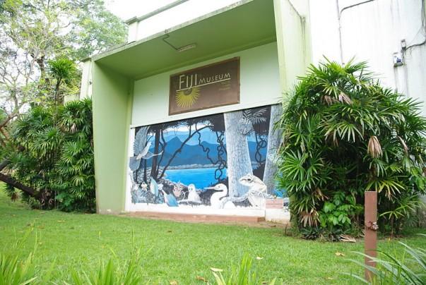 Museo en Suva