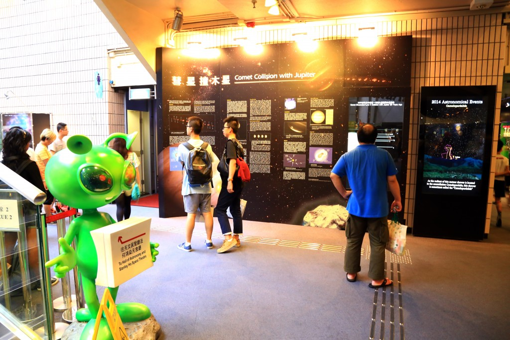 Tsim Sha Tsui Promenade - Art, Science and Cultural center ...