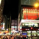 Shopping Centre at night