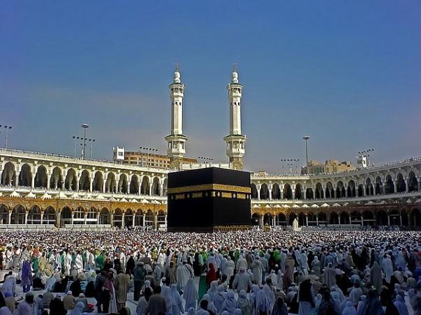 Kaaba and Al-Masjid al-Haram, Mecca, Saudi Arabia.