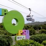 Ngong Ping Cable car ride