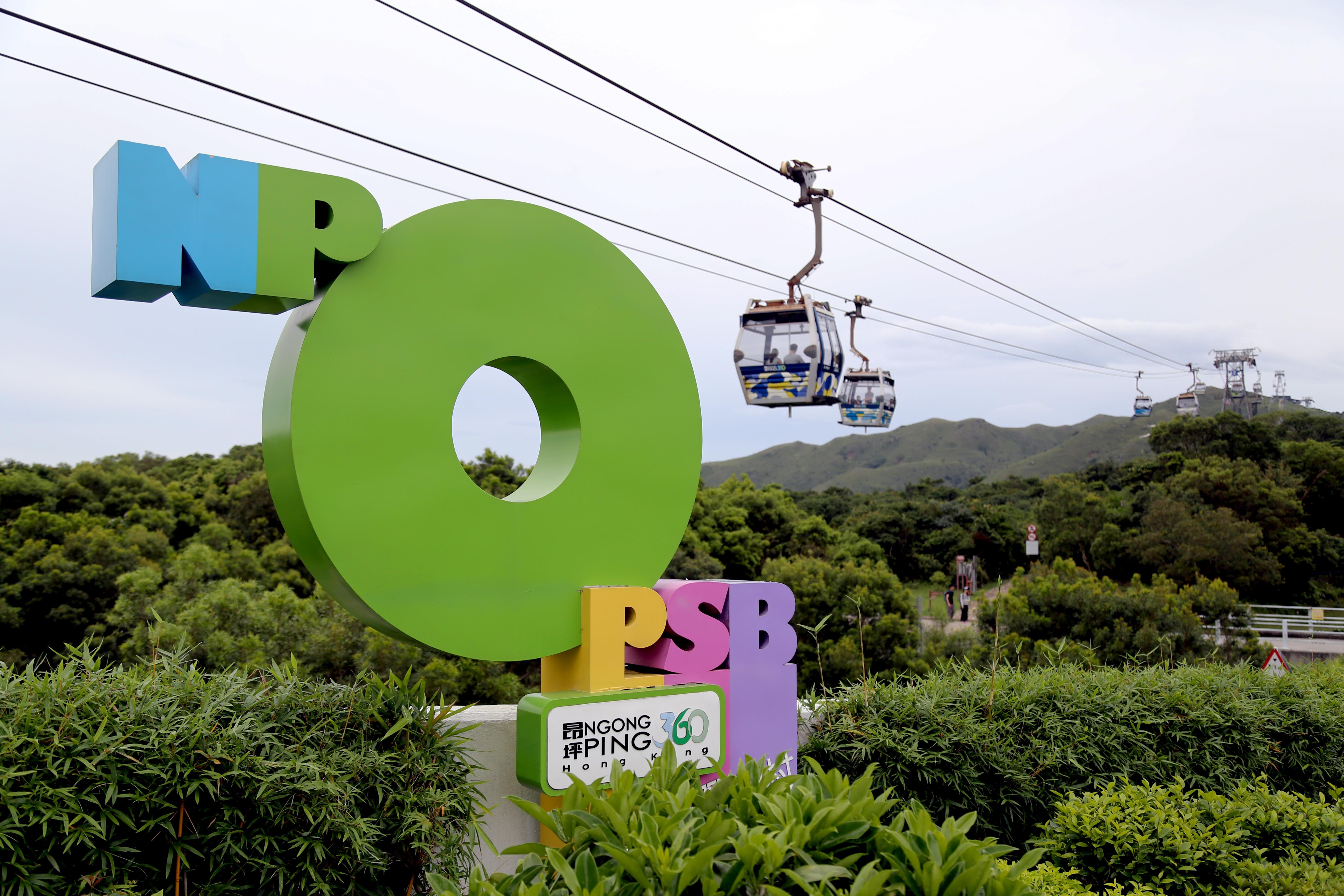 Cable car ride to Lantau Island — Hong Kong's Cultural, spiritual and heritage walk