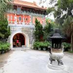 Ngong Village
