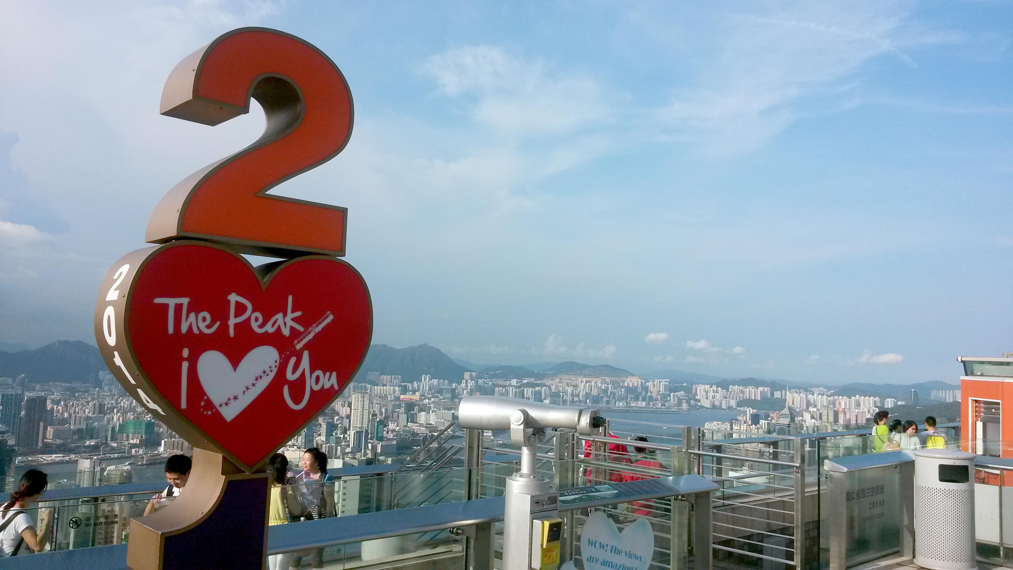 The Peak — Hong Kong's highest vantage point