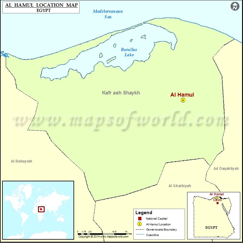 Where is Al Hamul