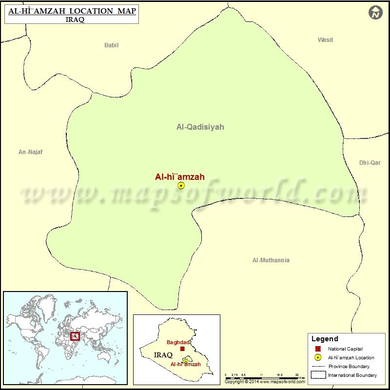 Where is Al hamzah