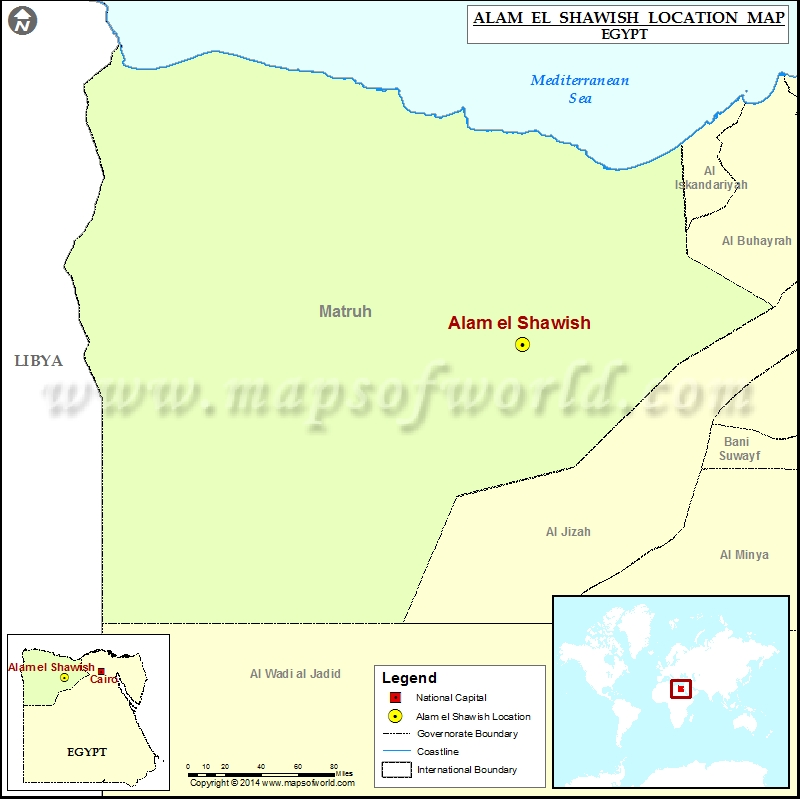 Where is Alam el Shawish