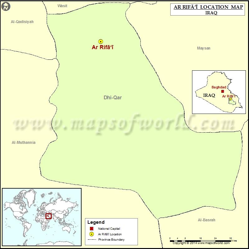 Where is Ar Rifai
