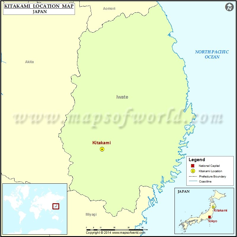 Where is Kitakami