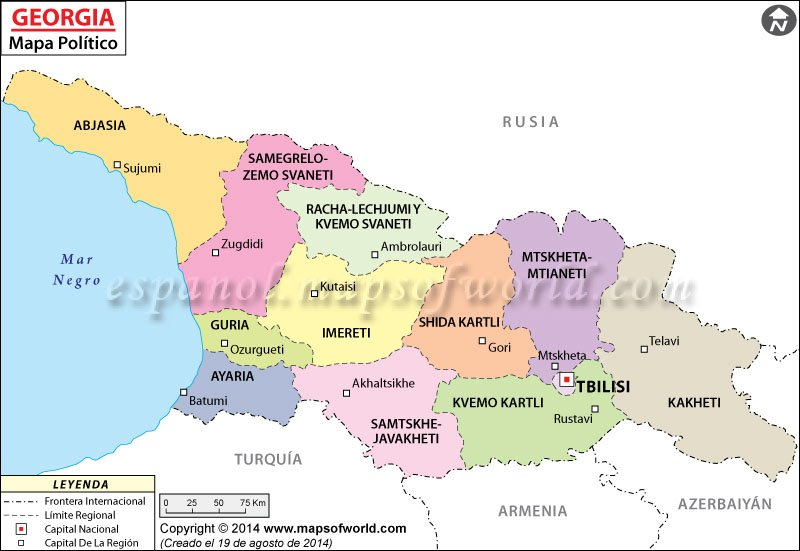 Georgia Mapa