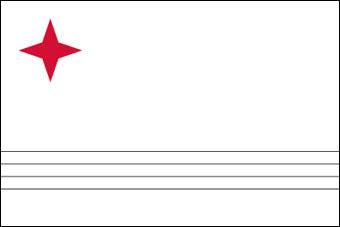 Bandera en blanco de Aruba