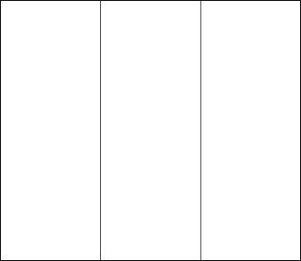 blank-belgium-flag