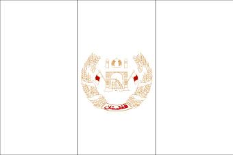 blank-afghanistan-flag