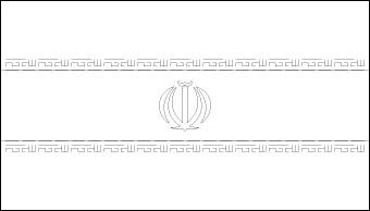 blank-iran-flag