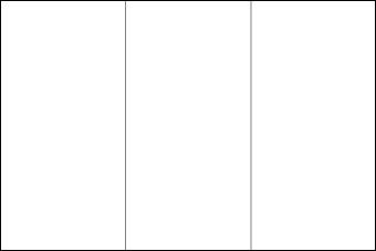 blank-romania-flag