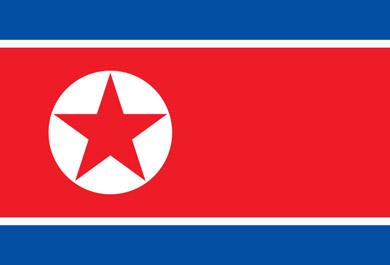 República Democrática del Corea Bandera