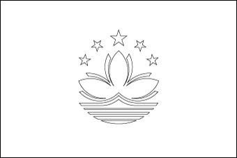blank-macau-flag