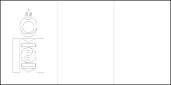 blank-mongolia-flag