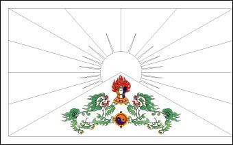 blank-tibet-flag