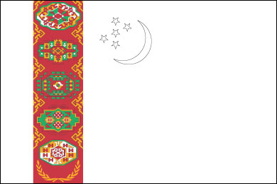 blank-turkmenistan-flag